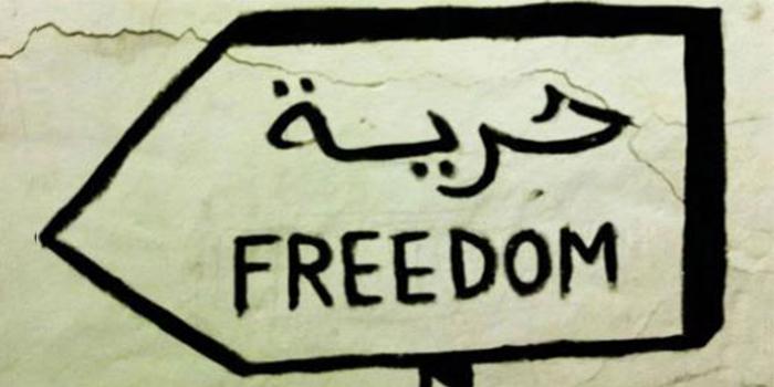 La parabola autoritaria in medio oriente