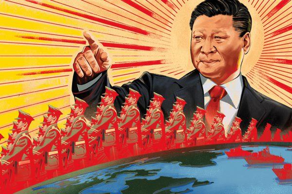 La Cina e il mondo