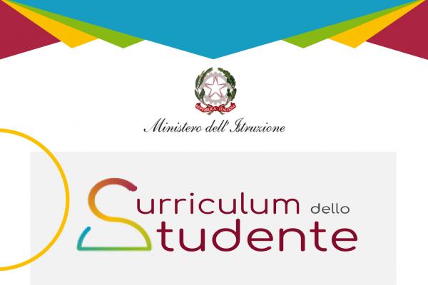 """Il """"curriculum dello studente"""" e Luigi Einaudi"""