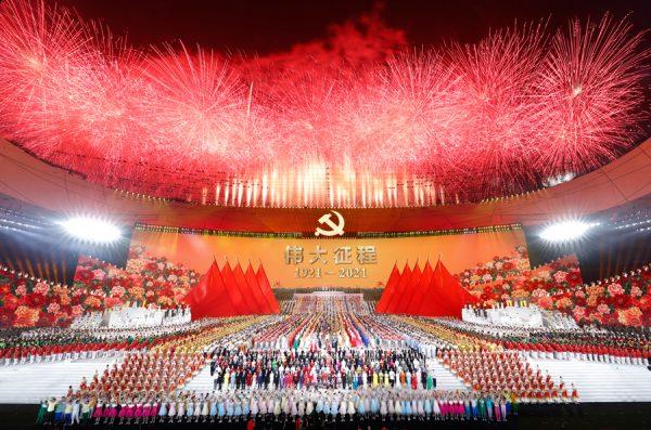 Il Partito Comunista Cinese e la sua prospettiva futura sulle relazioni con gli USA