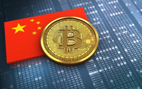 """La """"moneta intelligente"""" della Cina"""